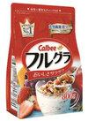 フルグラ 548円(税抜)