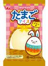 たまごアイス(プリン味) 88円(税抜)