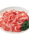 豚肉こま切 107円(税込)