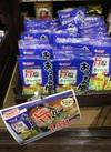 おつまみ畑 旨塩キャベツの素 148円(税抜)