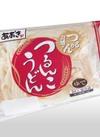 つるんこうどん 83円(税抜)