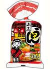 うどんスープ付 98円(税抜)