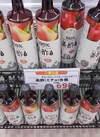 今売れてます!話題の飲むお酢!!「美酢(ミチュ)」 698円