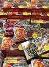 S&Bとろっとワンプレート各種 168円(税抜)