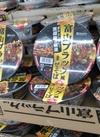 富山ブラック風まぜそば 198円(税抜)
