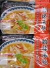 酸辣湯麺 398円(税抜)