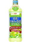 キャノーラ油ナチュメイド 179円