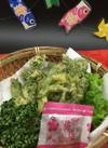 タラの芽天 229円(税抜)