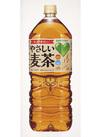 GREEN DA・KA・RA やさしい麦茶(2ℓ) 118円(税抜)