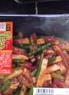 豚スーシャー 128円(税抜)