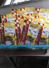 うずら 650円(税抜)