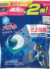 アリエールジェルボール3Dプラチナスポーツ つめかえ用超特大サイズ 648円