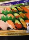 上にぎり寿司 21カン 1,700円(税抜)