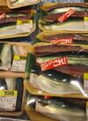 マサバ 1尾分 198円(税抜)