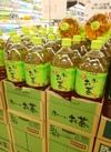 おーいお茶【2L】 88円