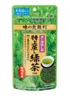 特上蒸し緑茶1000 498円(税抜)