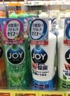 ジョイ本体各種 92円(税抜)
