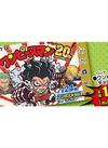 ワンピースマンチョコ 100円