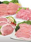 豚ロース肉(うす切り・切落し・生姜焼き・切身) 40%引