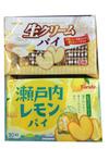 生クリームパイ、瀬戸内レモンパイ 238円(税抜)
