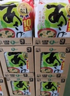 あさげ徳用10食入り 188円(税抜)