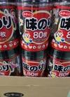 卓上味のり 255円(税抜)