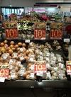 土物野菜(ばれいしょ・玉ねぎ) 10%引