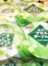 アロエヨーグルト 130円(税抜)