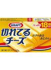 クラフト切れてるチーズ 178円(税抜)