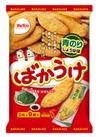 ばかうけ 109円(税抜)