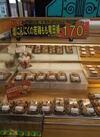 塩にんにくの若鶏もも竜田揚げ 170円(税抜)
