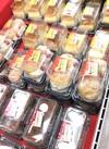 ショートケーキ各種🍰 198円(税抜)