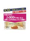 卵問屋が認めた卵 99円(税抜)