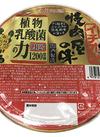 イチオシ焼肉屋の味キムチ 158円(税抜)