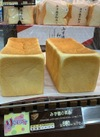 みず穂の和み 660円(税抜)
