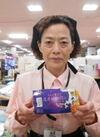 北の大豆 濃厚おぼろ 139円(税抜)
