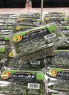 ブロッコリーの新芽 78円(税抜)