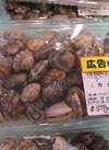 活あさり 100g当り 88円(税抜)