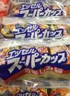 明治エッセルお楽しみ袋 550円(税抜)