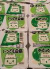 いつでも豆腐 58円(税抜)