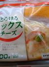 とろけるミックスチーズ 458円(税抜)