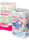 ・ふっくら厚手シャワートイレットロール ・トイレットペーパーボレロ 275円(税抜)