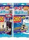虫よけネットEX <レギュラー・玄関用> 737円(税抜)