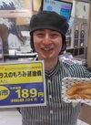 店内手作り♪「さけハラスのもろみ醤油焼」(鮮魚コーナー) 189円(税抜)