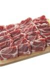 豚肉肩ロース焼肉用 398円(税抜)