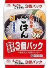 あったかごはん3個パック 198円(税抜)