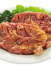 豚肉かたロース味付バーベキューステーキ用 原料肉/アメリカ 148円(税抜)