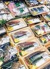 お魚よりどり 1,080円(税込)