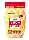 フラワー小麦粉 147円(税抜)