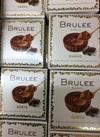 ブリュレ チョコレート 298円(税抜)
